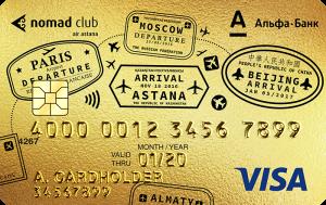 Air Astana Nomad Club