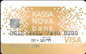 Visa Gold/MasterCard Gold