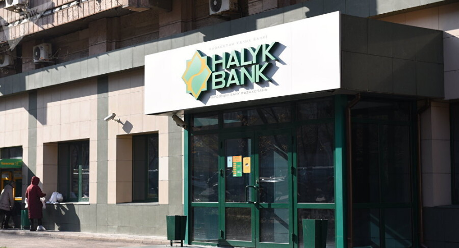 потребительский кредит в народном банке казахстана калькулятор быстрые займы онлайн в алматы займер