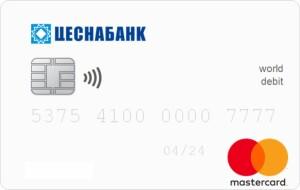 Игровые автоматы онлайн на реальные деньги с выводом денег на карту сбербанка