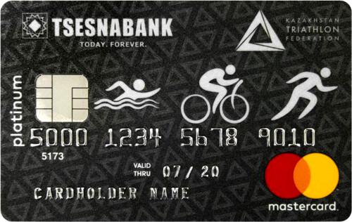Mastercard Platinum «Триатлон»
