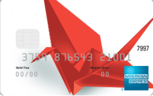 American Express® White Credit Card