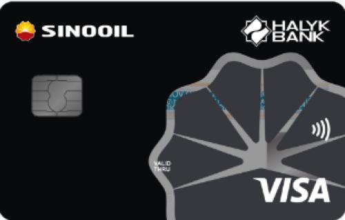 Visa Gold Sinooil