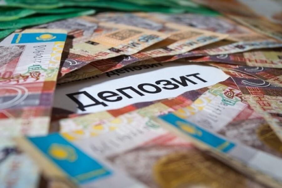 депозит хоум кредит в тенге райффайзен кредит наличными калькулятор