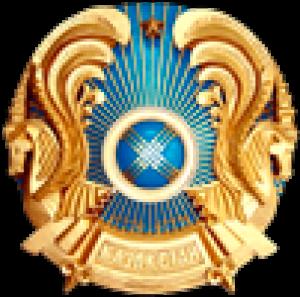 Министерство финансов РК