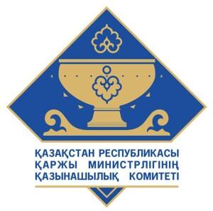 Комитет казначейства Министерства финансов РК
