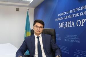 Мукушев Нариман Нурланович