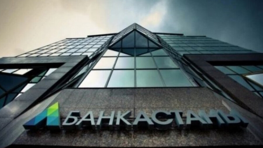 кредитный калькулятор банк астанытоп микрозаймов онлайн москва