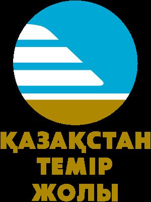 """АО """"НК Казахстан Темiр Жолы"""""""