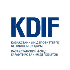 АО «Казахстанский фонд гарантирования депозитов»