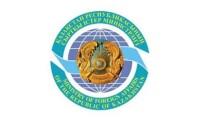 Агентство Республики Казахстан по регулированию и развитию финансового рынка