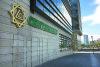 """Moody's повысило рейтинги АО """"Банк ЦентрКредит"""""""