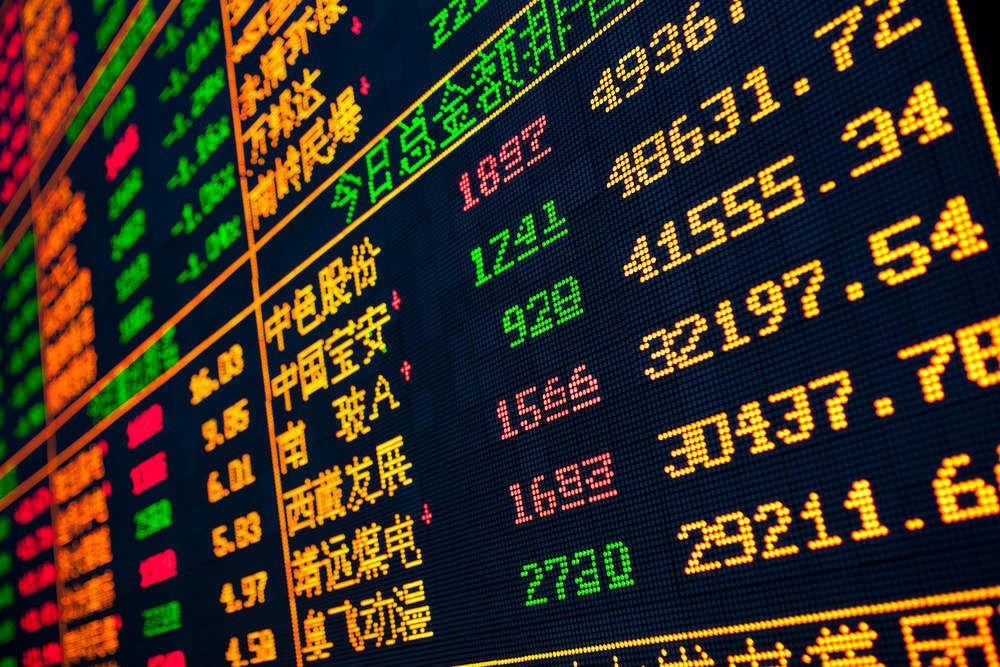 Акции Alibaba выросли на 6,6% в ходе дебютных торгов в Гонконге | Finance.kz