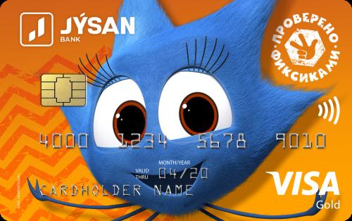 Детская платежная карта