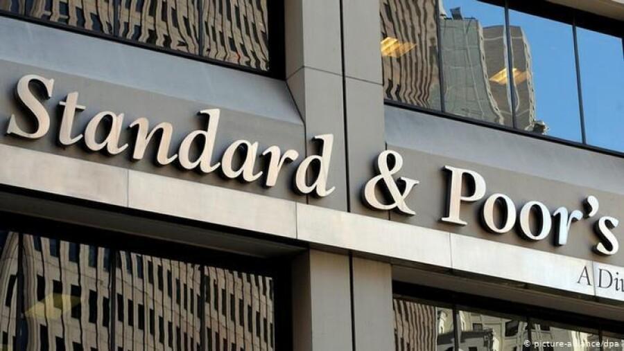 """Международное рейтинговое агентство S&P Global Ratings повысило прогноз по  рейтингам АО """"Нурбанк"""" до уровня """"Стабильный"""".   Finance.kz"""