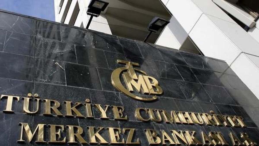 Центробанк Турции запретил криптовалюты как средство платежа