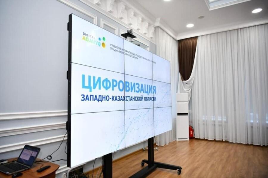 В Западно-Казахстанской области в ТРЦ, вузах и школах появятся уголки ЦОНов