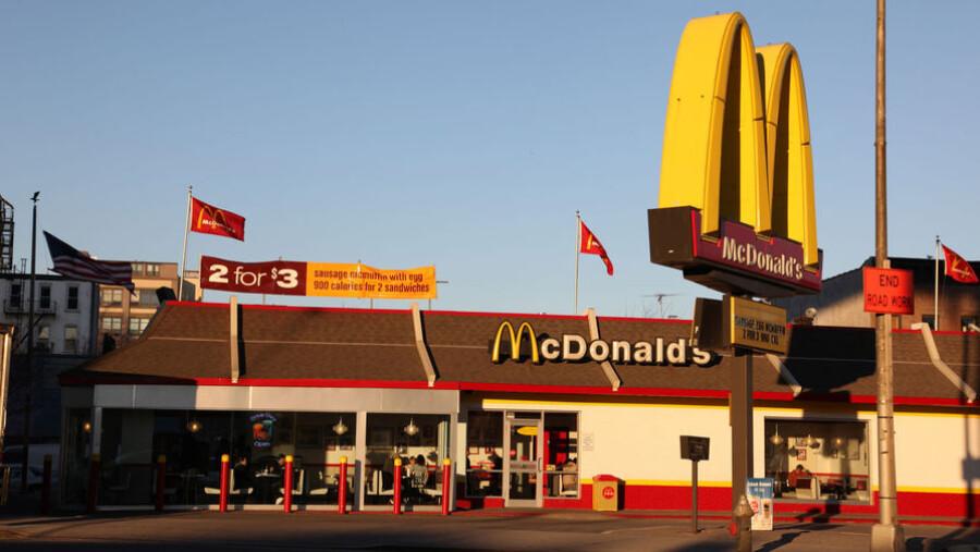 К McDonald's подан иск на $10 млрд из-за расовой дискриминации
