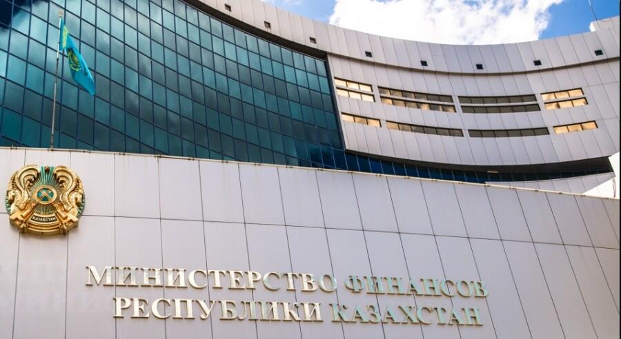 Минфин Казахстана в мае разместил ценные бумаги на сумму 204,7 млрд тенге.
