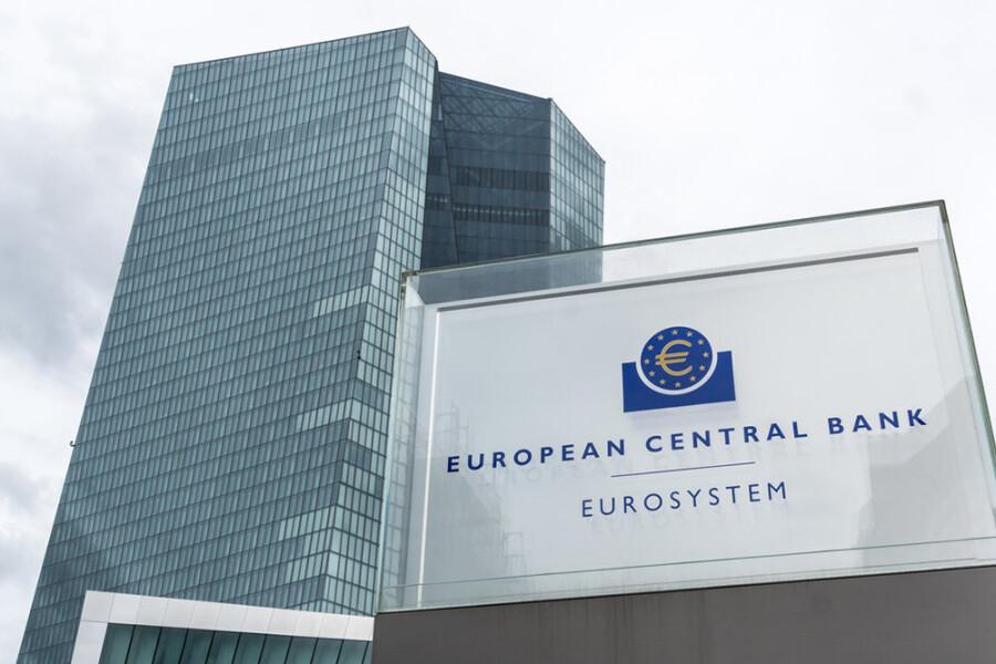 Европейский центральный банк поднимет целевой показатель инфляции до 2%