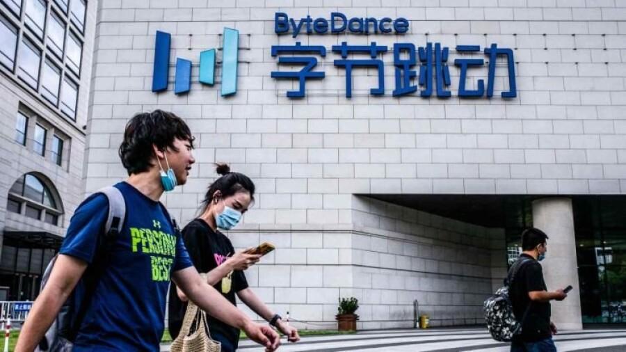 Китайская ByteDance отложила проведение IPO после предупреждений регуляторов
