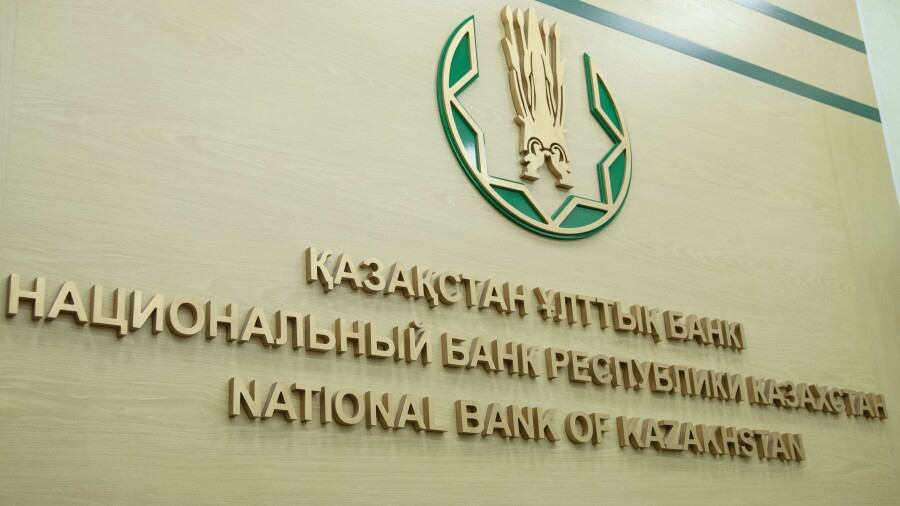 Нацбанк Казахстана повысил базовую ставку до 9,25% годовых