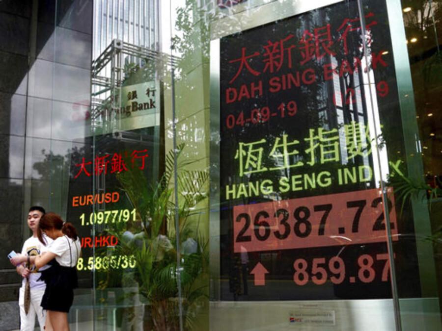 Гонконгский индекс Hang Seng падает более чем на 5%