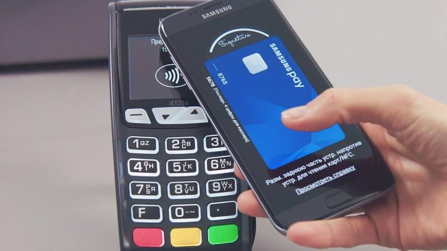 Использование Samsung Pay могут запретить в России