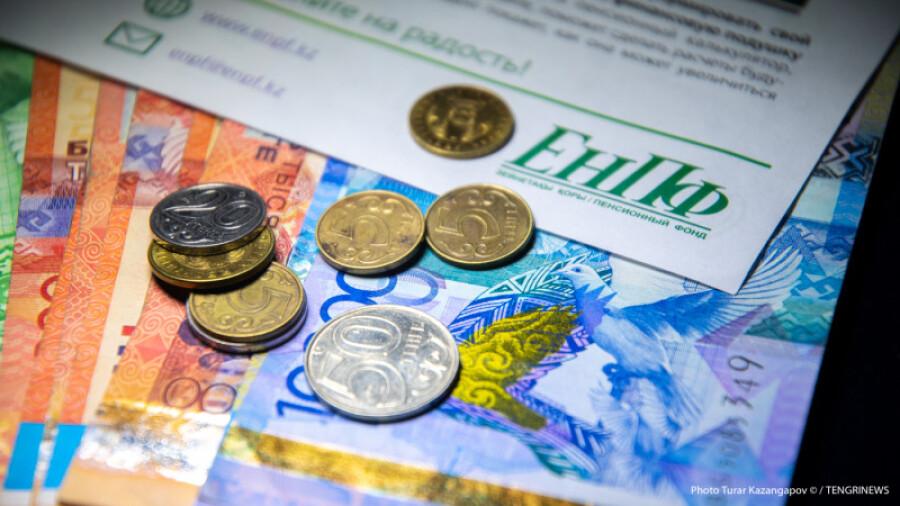 15 тыс. граждан стран ЕАЭС перечислили пенсионные взносы в ЕНПФ