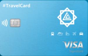 #TravelCard