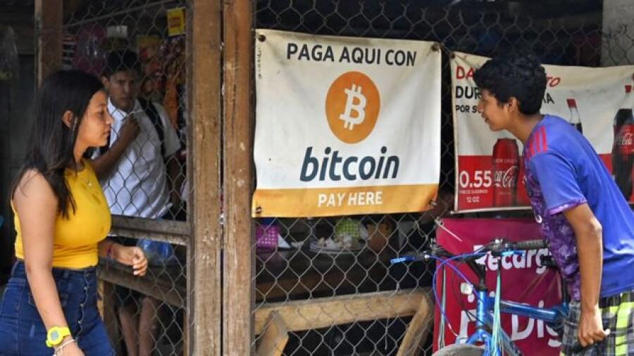Во Всемирном банке не поддержали Сальвадор с официальным признанием биткойна