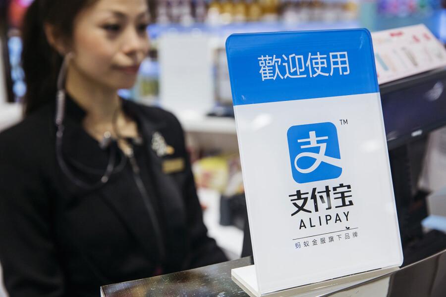 Власти Китая требуют от Ant разделить платежный сервис Alipay